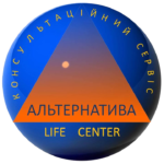 КС «Альтернативаlife Center»